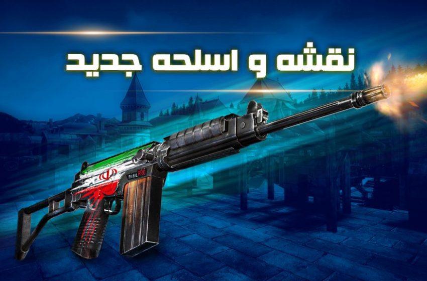 نسخه جدید بازی زولا منتشر شد